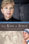 The-Kiss-of-Jesus